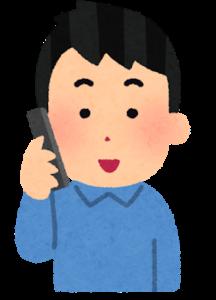 コツ,プロ,予想,コツ,モーター,クイーンズクライマックスシリーズ