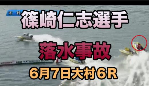 オールスター優勝の篠崎仁志選手、負傷で途中帰郷。